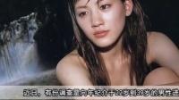 """揭秘日本""""五大诱惑女神"""" 藤原纪香超大胸围胜出"""