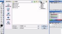ps基础教程ps视频教程平面设计教程