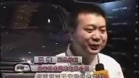 日本燕子飞入中国 长安铃木雨燕上市