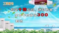 武汉工贸家电空调促销15秒LED