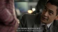 天蝎计划 第一季 04 赌场业务步步惊心
