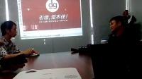 东莞平面设计协会20141012设计师沙龙