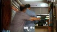 十位金牌男配角(上) 46