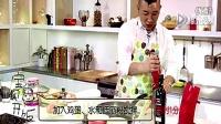宝贝开饭啦之懒妈早餐系列:碧绿菠菜卷