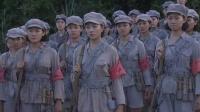 红色娘子军 16