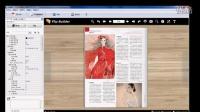 翻页电子书制作软件名编辑教程之:如何把多个PDF文件合并为一本flash电子杂志