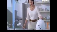视频: 无限极官网 无限极视频 无限极新人如何起步 无限极享优乐7芯级净水器安装演示视频