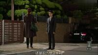清潭洞丑闻 63
