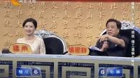中华好诗词:蝉联八期擂主的才女畅欣合集