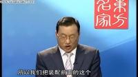 陈忠雄5精益生产管理实务
