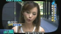 个人欠税榜首黄任中唯一先例开飞机追求陈宝莲
