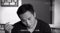 电影《全城通缉》制作特辑之刘烨的杀人回忆