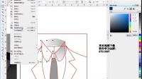 UI篇-服饰UI图标设计
