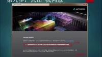 【小组讲学1】Maya软件的安装(12教本)