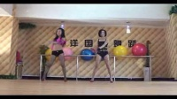 慈溪舞蹈  酒吧平台领舞(成品舞)