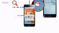 AE个人制作-手机应用下载指导