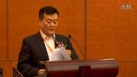 2014(第十届)中国企业诚信与竞争力论坛峰会 演讲嘉宾:邹大新  牡丹集团代总工程师