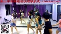 华翎钢管舞教练培训班 打造最专业的钢管舞教练 99ZBJC最新网址入口相关视频