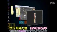 [PS]photoshop教程ps图文教程ps教程下载 PS教程AI教程