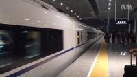 沪杭高铁D5590次(温州南—南京南)进杭州东站19站台
