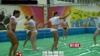 """鸿胜国际官方巴西美女足球赛现""""摔技""""大拼比"""