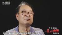 魏杰老师:中国不应干预企业薪资