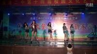 泉港二中2014年wander街舞社青春炫舞女生舞蹈