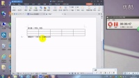 wps视频教程:如何使用wps文字拆分单元格
