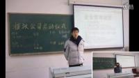 河北政法学院12届软件专业