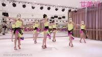 【福建拉丁舞】【厦门拉丁舞】性感拉丁-面具嘉年华