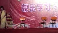 视频: 奉化越剧之家QQ群社区学院汇报演出2014年VTS_01_3
