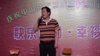 视频: 奉化越剧之家QQ群社区学院汇报演出2014年VTS_01_1