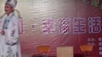 视频: 奉化越剧之家QQ群社区学院汇报演出2014年VTS_01_6