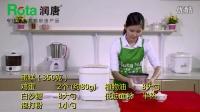 03润唐馒头面包机-蛋糕的制作方法【官方】