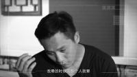 """刘烨真枪""""第一次""""《全城通缉》""""杀人回忆""""特辑"""