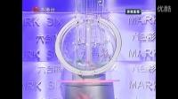 视频: 香港六合彩120期马会开奖结果视频本港台