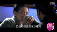 彭于晏刘诗诗深情激吻  网友惊呼留下九爷让我来