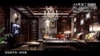 中国重庆英皇国际音乐会客厅