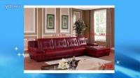 【真皮沙发保养】真皮沙发品牌_真皮沙发价格|图片,美丰家具生产厂家