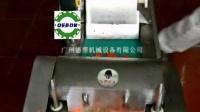 小型切菜机-简易切菜机-切菜机器多少钱一台