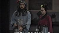 人物志水浒传 06 顾大嫂