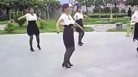 广场舞教学视频 广场舞_恰恰舞_