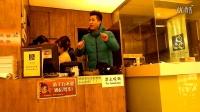 北京兼职小时工2013年王季秋自拍豫剧