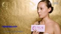 广州思埠总代-风格品牌天使之魅魅时美颜水广告片—思埠出品