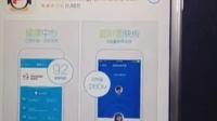 iphone6电信4G语音回落测试