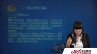 2014年甘肃政法干警面试考情分析考查内容指导-中公网校