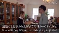 学习汉语会话-Chinese Station 2406 这封信寄快递要多少钱?