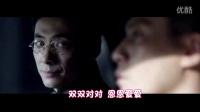刘烨,月圆花好,祖锋,北平无战事