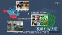 视频: 天津贝罗尼事业视频介绍,招商电话139 2008 0301