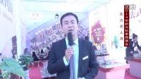 视频: 东方名人湾-新沂房产网http://www.0516fcw.com/-2014新沂秋季房展会